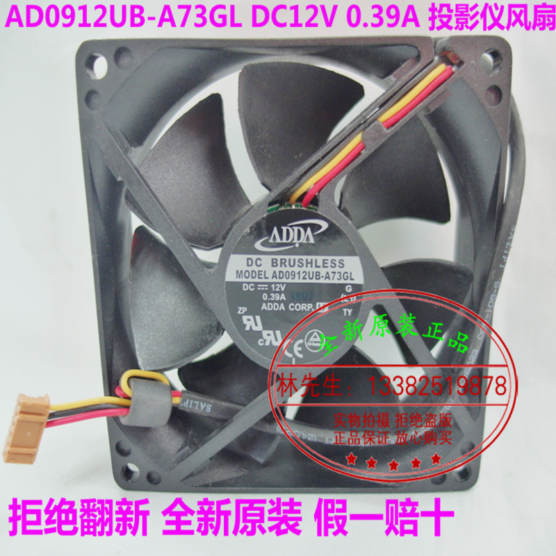 ONE PAIR OF AUB0612H 12V 0.36A FAN FOR BENQ MX813ST PROJECTOR NEW ORIGINAL
