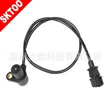For BUICK Sail crankshaft position sensor 0261210230 92099888