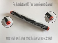 Generic Flexible Brush Blade Brush Beater For Neato Botvac 70 75 80 85 Vacuum Cleaners