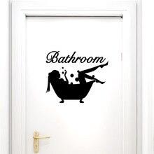 Woman Bathing Pattern Vinyl Stickers For Bathroom Shower Roon Door Decoration Creative Wall Mural Art Diy Home Decals