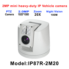 Full HD 2MP 1080P Outdoor Mini Heavy-duty 20X zoom night vision hd ip CCTV PTZ High speed Vehicle camera 360 Rotation IR 100M