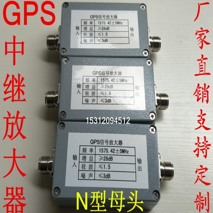GPS Relay Amplifier/GPS+Beidou Dual Frequency Amplifier/GPS Timing Amplifier/Feeder AmplifierGPS Relay Amplifier/GPS+Beidou Dual Frequency Amplifier/GPS Timing Amplifier/Feeder Amplifier
