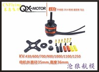free shipping QA2814 3D Brushless motor 3 6S PULL 2250g FOR 3D F3A RC airplane model hobby MINI plane part