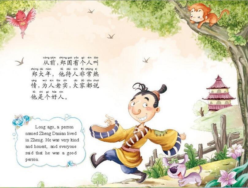 10 books /full set ,chinese short stories books for kids