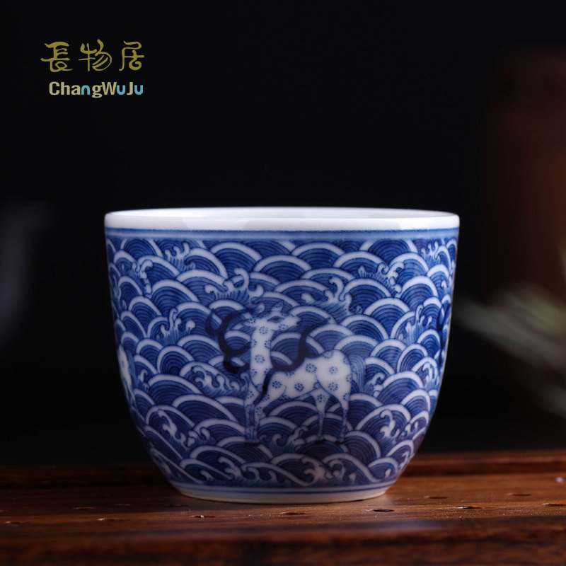 Changwuju in Jingdezhen the hand painted blue and white Kung-Fu tea cup firing in the firewood kiln for host use