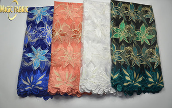 Latest French Nigerian Laces Fabric High Quality African Laces Fabric For Wedding African French Tulle Lace Fabric   FLP-306
