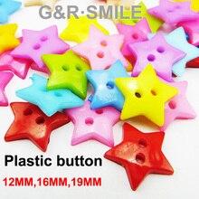 200 шт 12 мм 16 мм 19 мм цвета окрашенные пластиковые звезды кнопки пальто сапоги швейная одежда аксессуары пуговицы «звёзды» P-022