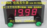 CS2 4 20MA Dual Potentiometers Regulate Output Digital Display Current Source Signal Generator