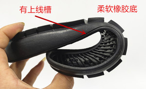 Image 3 - Change soles female half slope with hand slip rubber casual shoes with upper groove flat repair material accessories