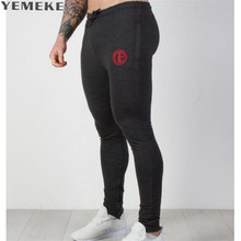 YEMEKE brand clothing 2017 New autumn sweatpants men fashion male casual pants top quality straight trousers
