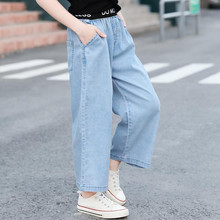DFXD Kids Girls Jeans 2019 Summer Long Loose Denim Wide Leg Pants Fashion Thin Elastic Waist Teenage Clothes For 3-14Yrs