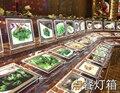 Restaurante/Hotel Stand A4 Acrílico LED Placas Do Menu, Magro Acrílico exposição do poster quadro lightboxes