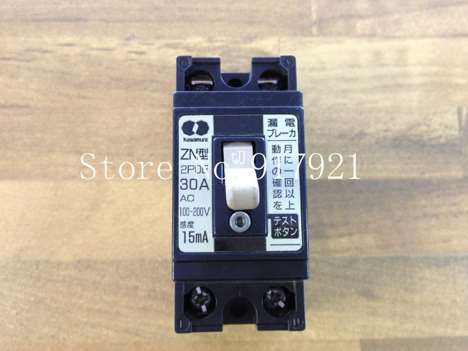 [ZOB] The original Japanese village ZN 2P0E AC100-200V15MA 2P30A leakage breaker leakage switch  --5pcs/lot