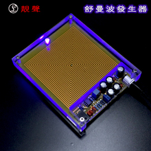 NOVO 1 PC Cristal Onda Gerador Gerador de Pulso de Frequência Extremamente Baixa 783 HZ Schumann Audiófilos Atualizações Resonanc Energia Cósmica