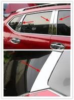 Window Pillar Trim Car Body Decorative Stainless Steel Strips Sticker For Nissan X Trail Xtrail T32 2014 2015 2016 2017 2018