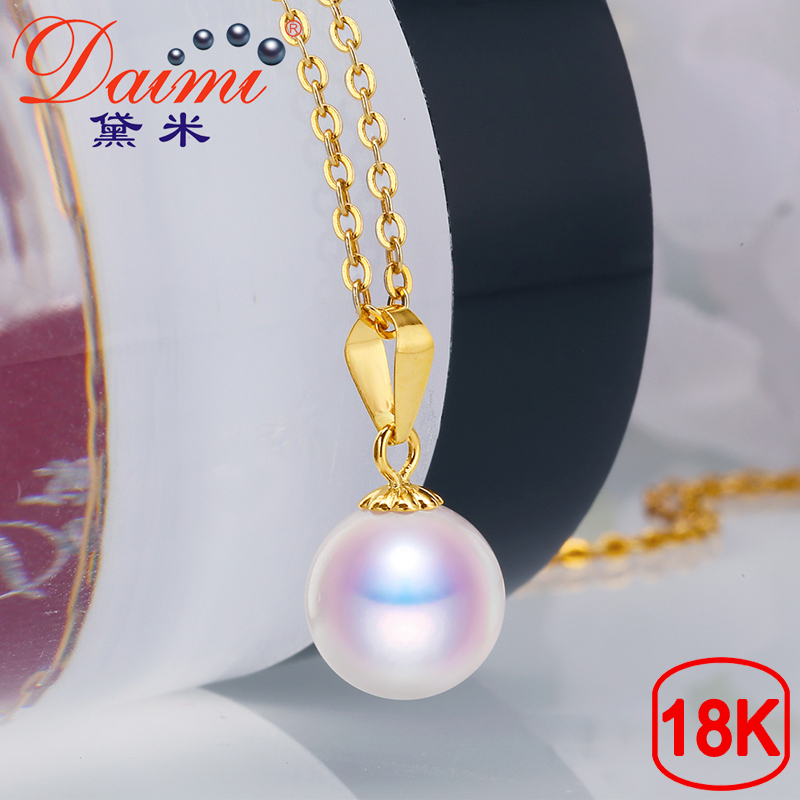 Simple Pendant Necklace Round Akoya Pearl Female 18K Gold Genuine Necklace Pendant Jewelry Gift For W
