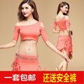 2016 Cotton Modal Women Woman Belly Dance Suits Outfit 3pcs Top&skirt&safety Pants Bellydance Costume Professionalsm