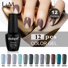 12 Pcs Color Series UV Gel Polish Nail Gel Soak off Long Lasting Grey Colors Series Gel Nail Polish UV LED Gelpolish цена