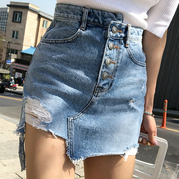 Casual Irregular High Waist Denim Skirt
