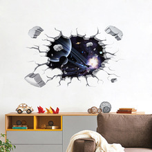 цена на New 3D Effect Cosmic Space Planet Wall Sticker Home Decoration for Kids Room Ceiling Floor Living Room Wall Decals Home Decor
