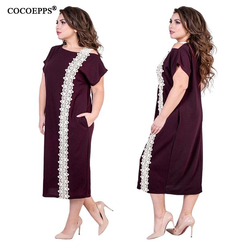 COCOEPPS  12