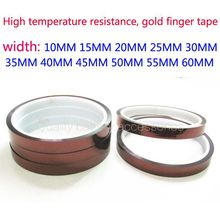 Polyimide Tape High Temperature Resistant Goldfinger Industrial Tape. Its Light Brown