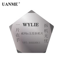 UANME Multiple Thickness stainless steel Pentagram Ultra thin card open for iphone Back cover Disassembly Tool