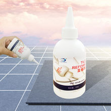 Tile Gap Refill Agent Tile Reform Coating Mold Cleaner Tile Sealer Repair Glue Home Decoration Stickers & Posters Hand Tools#25(China)