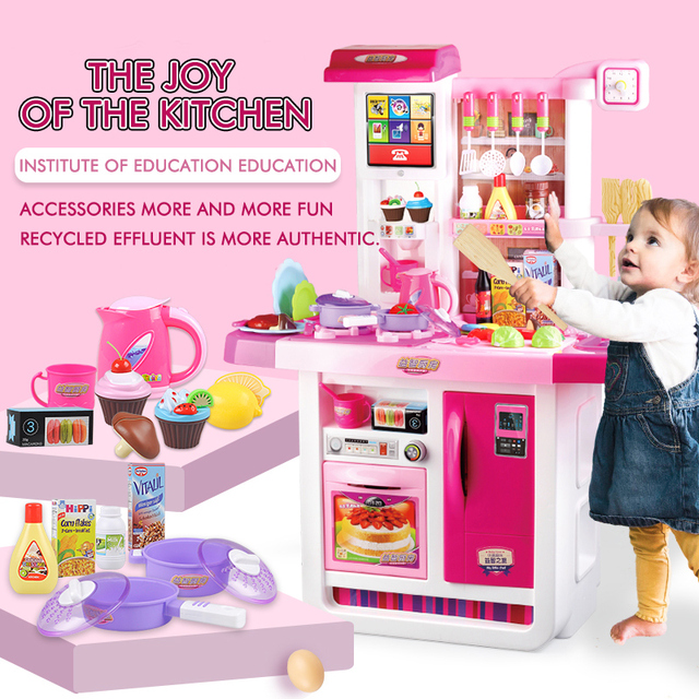 US $99.0 |Children\'s kitchen set children\'s kitchen toys large kitchen  cooking simulation model play boy girl baby toys-in Kitchen Toys from Toys  & ...