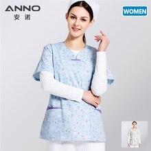 fd346b8386 ANNO szpitalne zarośla zestaw pielęgniarstwo jednolite odzież medyczna  Salon piękności klinika stomatologiczna projekt zarośla kobiety medyczne