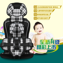 Portable Child Car Seat 0-12 years,Car Seats for Children Safety,Baby Car Seat Cover,Cadeirinha Para Carro,Seat Covers Almofadas(China)