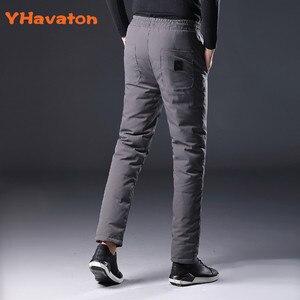 Image 5 - YHavaton Mens 90% Piume Danatra Bianca a prova di Freddo Pantaloni 2020 Inverno Dritto al di fuori di usura di Affari Pantaloni Anatra Caldo Imbottiture Imbottito pantaloni