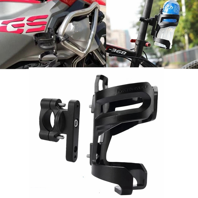 Crash Bar Water Bottle For BMW R1200GS F800GS Harley KTM Motorbike Guard Drinking Cup Bracket Holder Motorcycle Bike Accessories