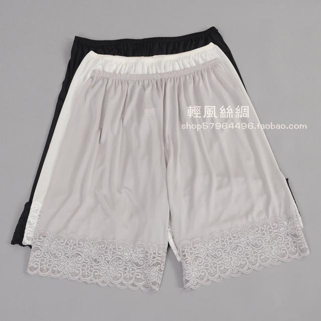 Mujeres del verano de seda legging sueltan salón delgada pantalones de seguridad pantalones pantalones de pijama