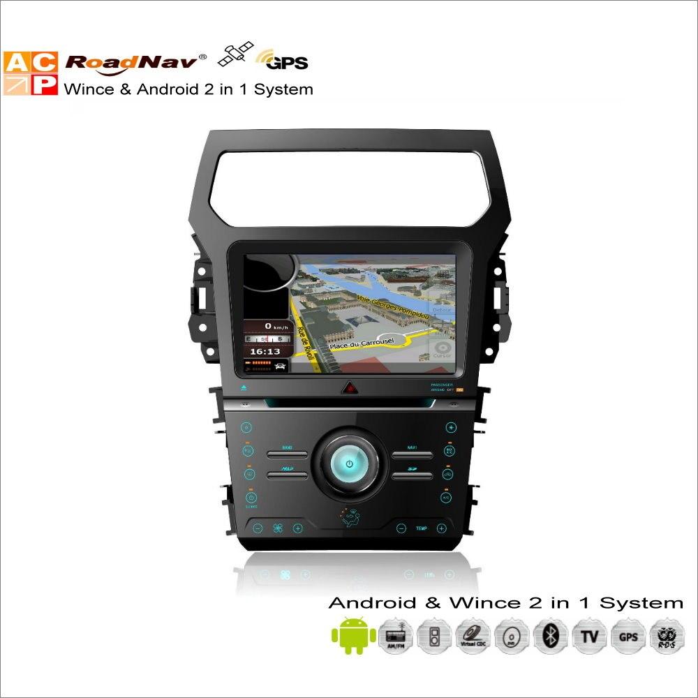 Para Ford Explorer 2011 ~ 2014 Car Radio CD Dvd GPS de Navegación Avanzada Wince