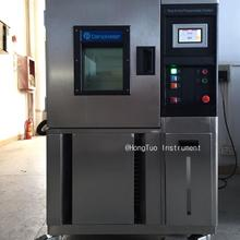 DH-64L-40 °C-150 °C изготовленная на заказ электрическая мощность воздушного охлаждения Тип испытания стабильности Температура Влажность климатическая камера для печатных плат