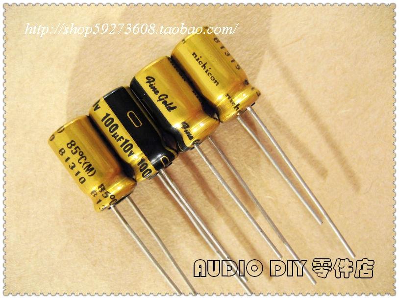 2018 Hot Sale 30PCS/50PCS Nichicon (fine Gold) FG Series 100uF/10V Audio Electrolytic Capacitors Free Shipping