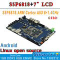 X6818 Development Board S5P6818 ARM Cortex-A53 Octa Core 1G DDR3 8G EMMC+ 7 Inch Capacitive LCD smartfly android linux qt ubuntu