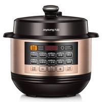 Joyung дома multi Электрический Давление Плита с 2 pots 1100 Вт риса Плита Beaf мясо суп Плита торта Кухня приспособления