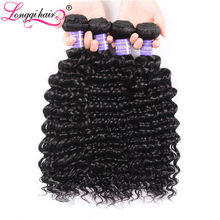 Longqi Hair Bundles Brazilian Deep Wave Bundles 1/3/4 lot Remy Human Hair Extensions Natural Black 100g/bundle Hair Weaves(China)