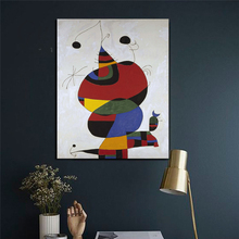 Pablo Picasso Miro Woman Bird Star HD Canvas Painting Prints Living Room Home Decoration Modern Wall Art Oil Painting Poster Art self portrait facing death pablo picasso canvas painting living room home decoration modern wall art oil painting poster picture