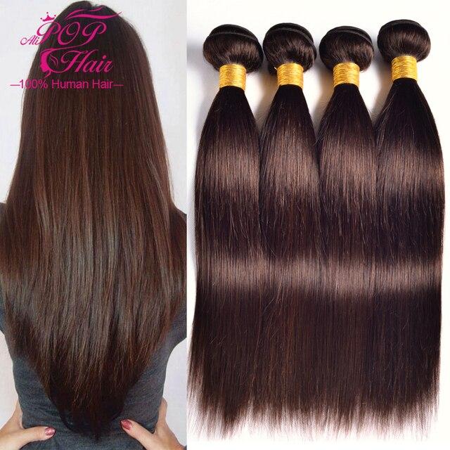 Dark brown brazilian virgin hair straight brazilian hair weave dark brown brazilian virgin hair straight brazilian hair weave bundles 3 bundles human hair bundles brazilian pmusecretfo Gallery