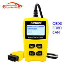 TULANAUTO OBD2 12V Code Reader Battery Tester CS330 for OBDII EOBD CAN Automotive Scanner Car OBD Diagnostic Tool