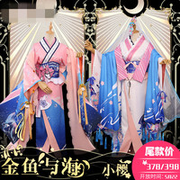 Японская карта аниме Captor Сакура КИНОМОТО Томойо daiduji Золотая рыбка и морское кимоно костюм для косплея