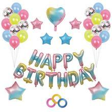 16 Inch Love Happy Birthday Letter Foil Balloon Gradient Balloon Set Anniversary Aluminum Balloons Birthday Party Decoration