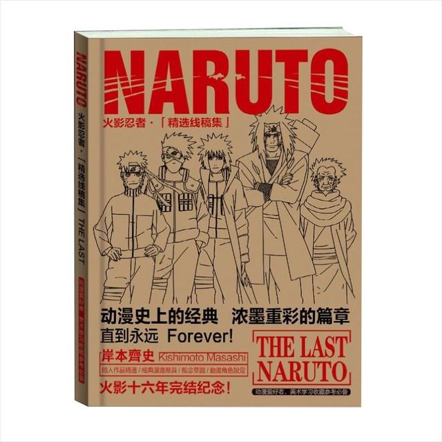 Naruto Libro de Colorear Antiestrés