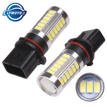LYMOYO 2pcs Car P13W PSX26W 33Led Daytime Running Lights 5630 33SMD 5000k Car Super Bright DRL Fog Lamp brake light Bulbs 12v(China)