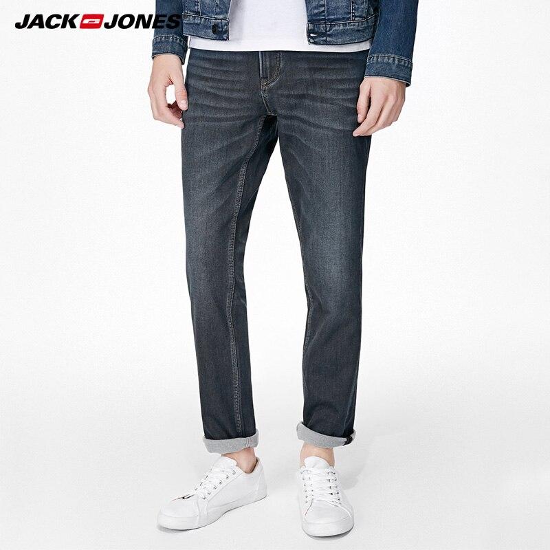 Jack Jones Brand New fashion casual elastic fabric slim fit   jeans   men  217332573