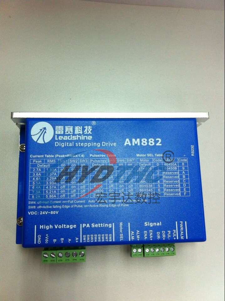 AM882 Stepper Drive Stepping Motor Driver 80V 8.2A, also have AM882H rc2604h stepper motor drive 578 586