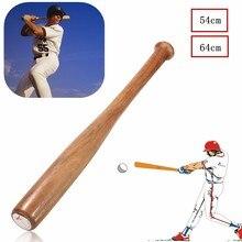 54/65 см деревянная бейсбольная бита из двери спортивные упражнения бейсбольная бита бит софтбольные Биты